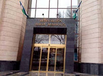 Центр по координации и развитию РЦБ