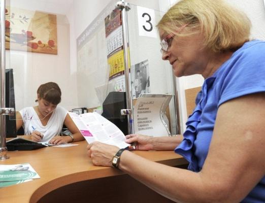 Выплата пенсии по инвалидности 3 группы работающим