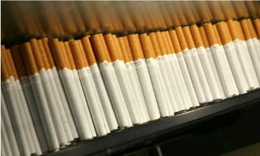Лицензирование производства табачных изделий купить прибор для набивки сигарет