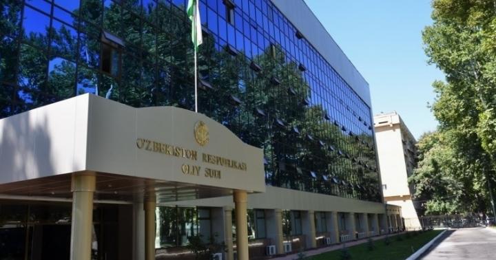 Сенаторы внесли поправки вКонституцию Узбекистана