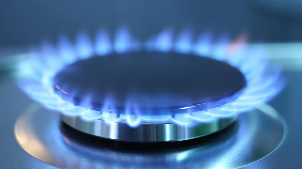 ВУзбекистане долги загаз иэлектроэнергию будут удерживать с заработной платы