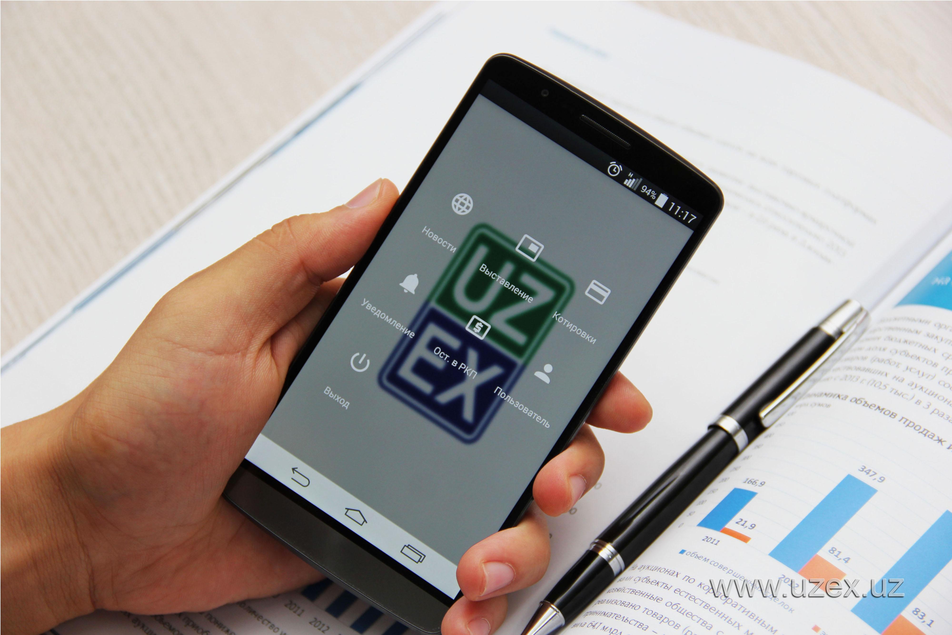 Скачать мобильное приложение norma uz