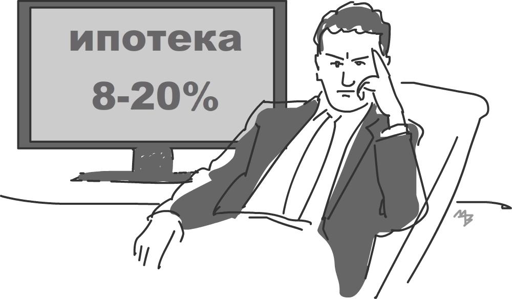 Изображение - Ипотека-банк в узбекистане условия и программы ипотеки в 2019 году 139412_0f714da15667d53d2a7e2e437889