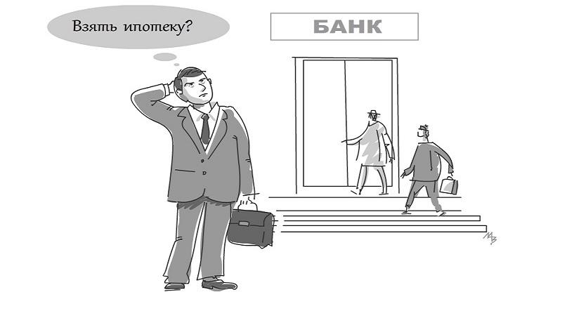 Изображение - Ипотека-банк в узбекистане условия и программы ипотеки в 2019 году 139412_207c9448c503a5879730d920dc77