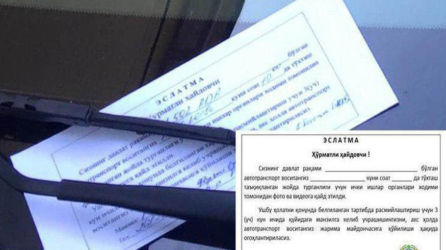Купить авиабилеты в азербайджан дешево