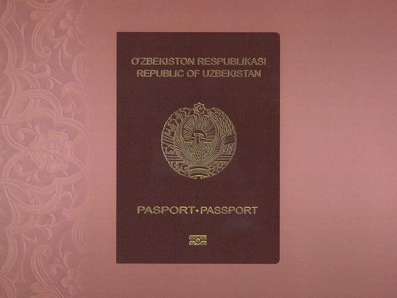 Где поменять yandex паспорт минск